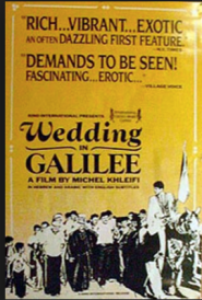 WeddingInGalileePoster